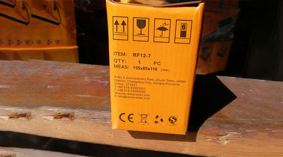 AGM Battery RF12-7