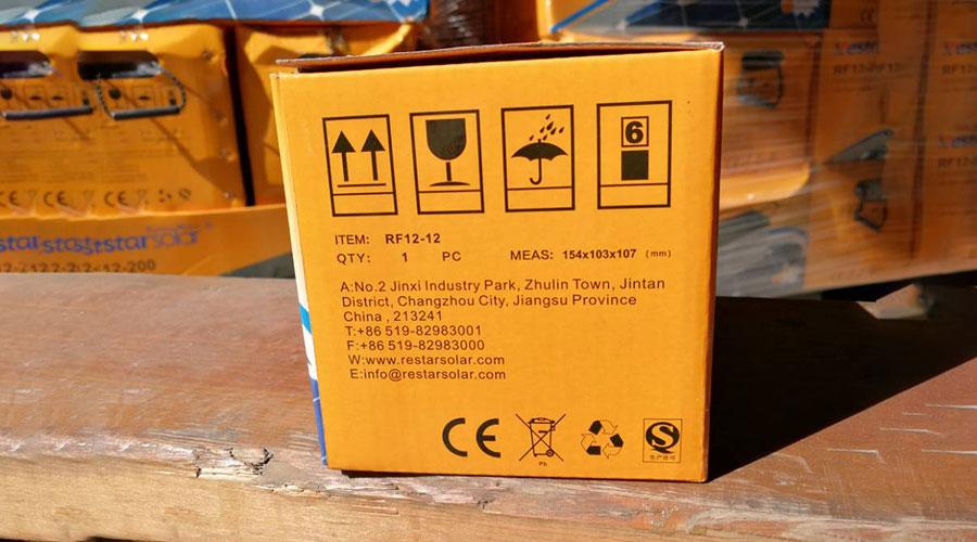 AGM Battery RF12-12